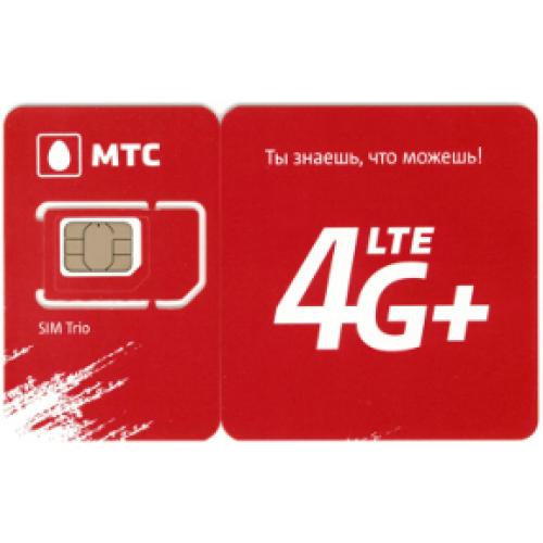 Тариф МТС Unlim_Vip_LTE_1200 купить в Краснодаре