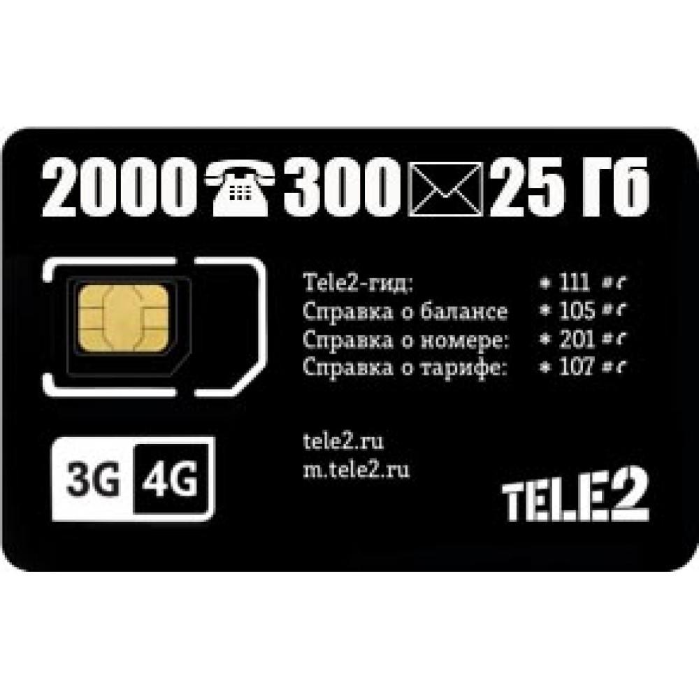 Тариф TELE2 для смартфона L 723 ₽/мес  купить в Краснодаре