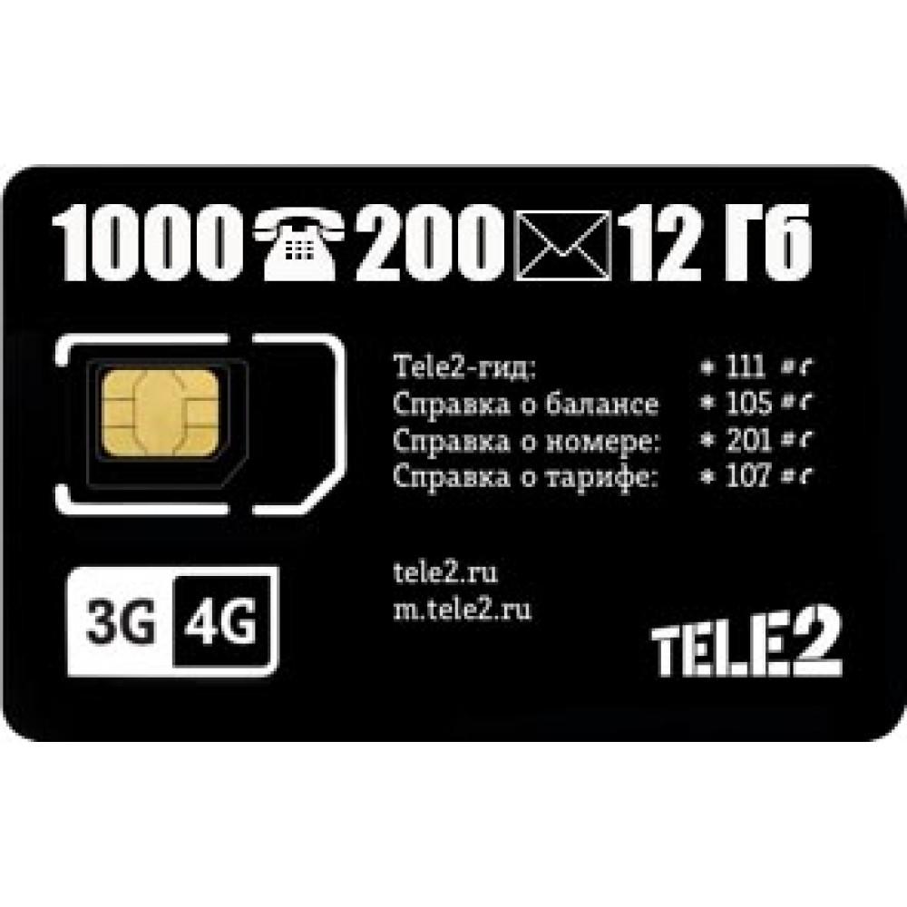 Тариф TELE2 для смартфона M 340 ₽/мес  купить в Краснодаре