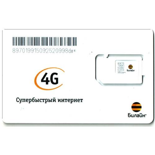 Безлимитный Тариф Билайн Unlim_1000 купить в г. Краснодар