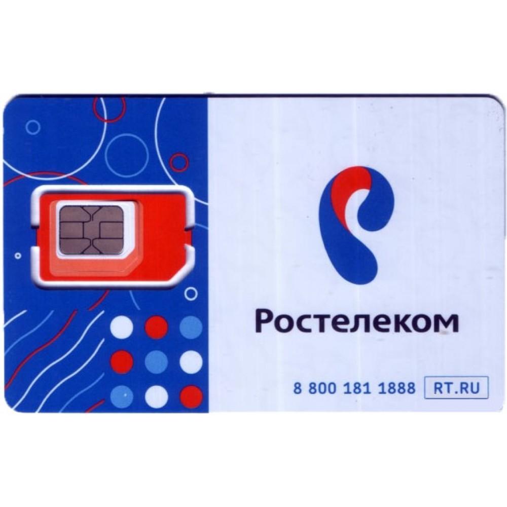 Безлимитный тариф Ростелеком   Суперсимка XXL купить в г. Краснодар