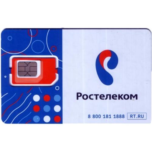 Безлимитный тариф TELE2 (Ростелеком)  Суперсимка XXL купить в г. Краснодар
