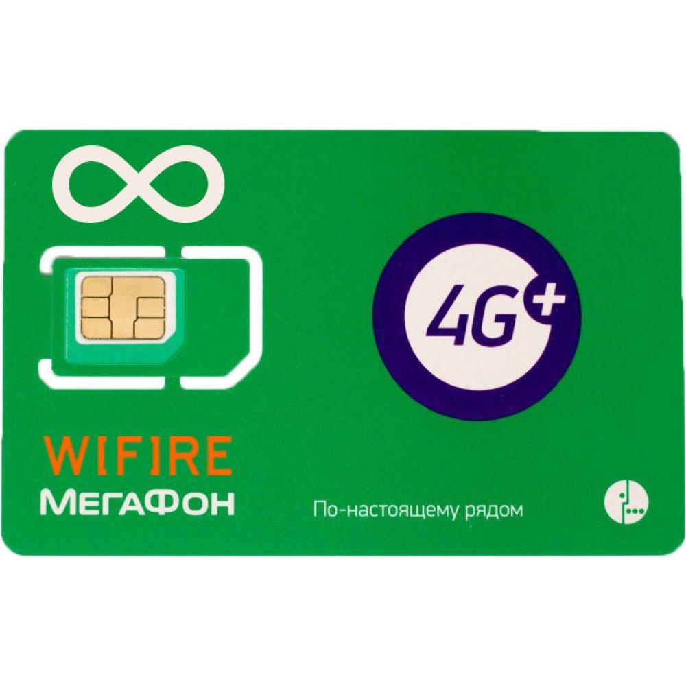"""Безлимитный тариф Мегафон Wifire  """"Unlim 690"""" купить в г. Краснодаре"""