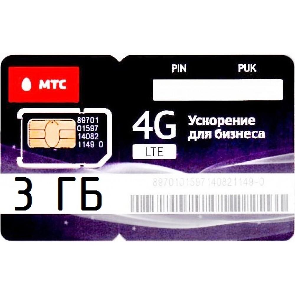 "Тариф МТС XS ""Пакет 3 ГБ за 150""  купить в Краснодаре"