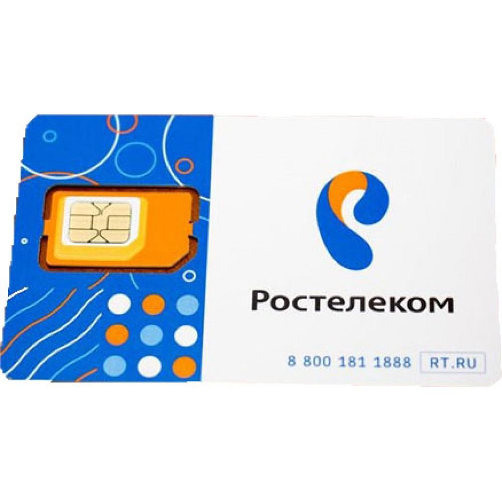 Тариф Ростелеком  Суперсимка XXL unlim_300 купить в г. Краснодар