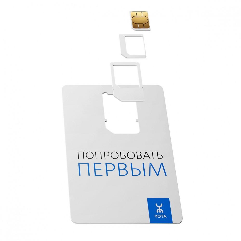 Сим-карта Yota для смартфона купить в Краснодаре
