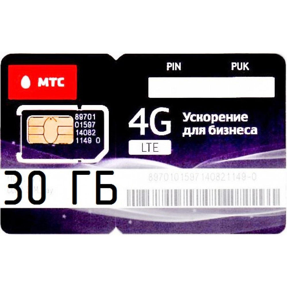 "Тариф МТС S ""Пакет 30 ГБ за 390""  купить в Краснодаре"
